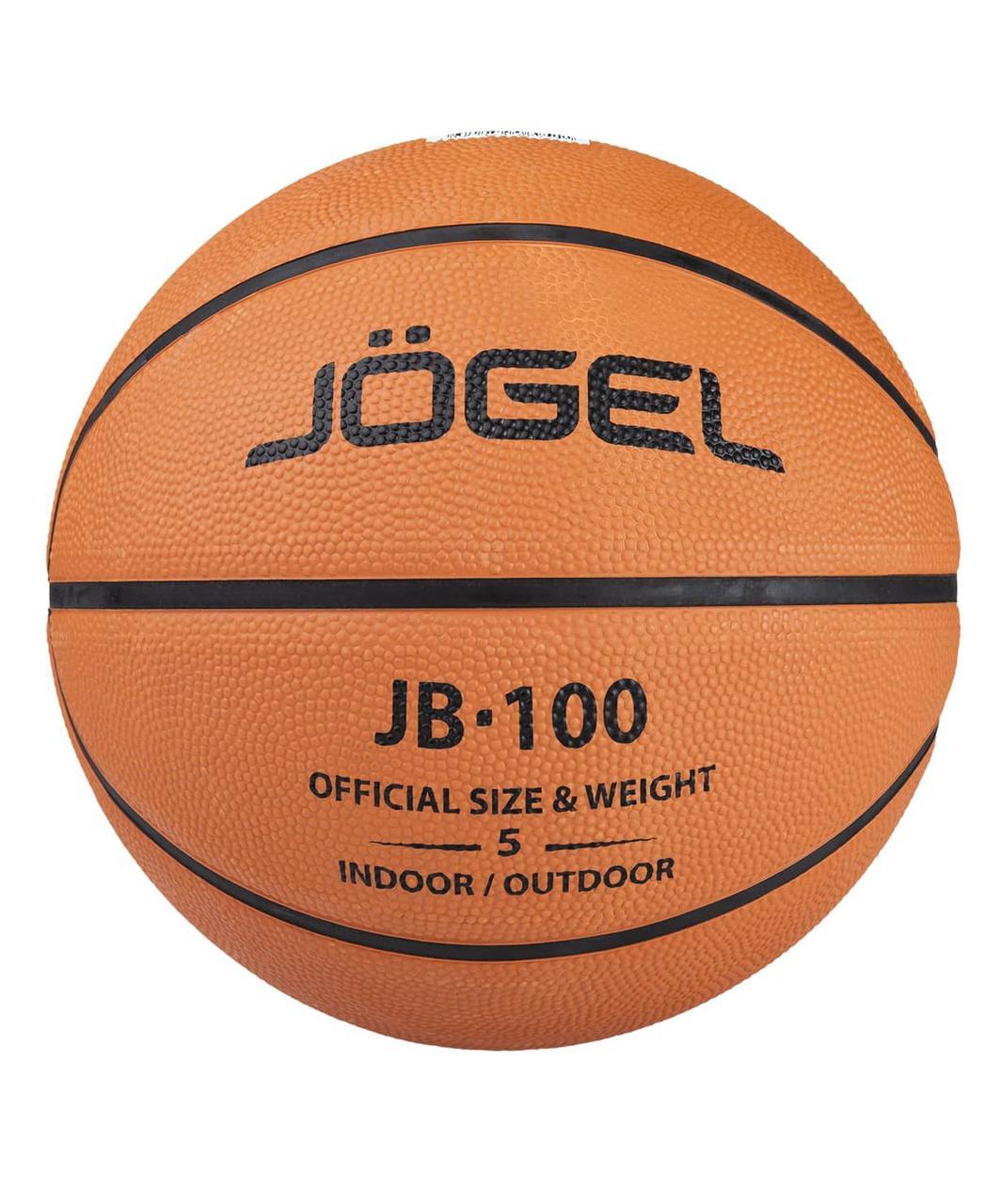 Мяч баскетбольный JB-100 (100/7-19) №5 Jögel