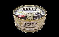 Конс. осетр (в олив. масле с рисом ЭФ) 290 гр