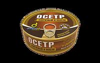 Конс. осетр (копчен. в масле ЭФ) 220 гр