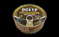 Конс. осетр (натур. в соб-ом соку ЭФ) 220 гр