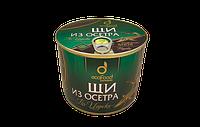 Конс. осетр (щи по-Царски ЭФ) 530 гр