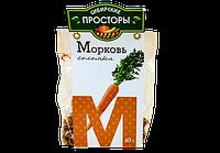 Сухофрукты (морковь соломка МК)
