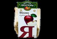 Сухофрукты (мука яблоко МК)