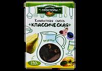 Сухофрукты (компот. смесь классик. МК)