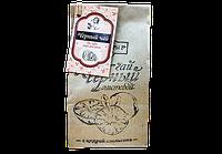 Чай (черн.лист.с цедрой апельсина)