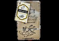 Чай (черн.лист.с суш.облепихой)