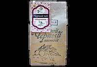 Чай (черн.лист.с шиповником)