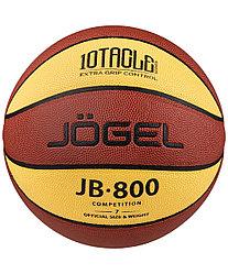 Мяч баскетбольный JB-800 №7 Jögel