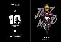 Обложки для документов JMC ACCESSORIES Обложка на документы с вкладышем Jazzmoto #3