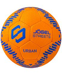 Мяч футбольный JS-1110 Urban №5, Оранжевый Jögel