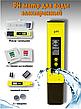 Ph метр для воды цифровой Espada PH-02. Электронный измеритель кислотности ph, фото 4