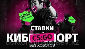 Игромания лечение Мустафаев Алматы, весь Казахстан