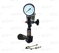 DL-RP400, Ручной пресс с механическим манометром для проверки форсунок.