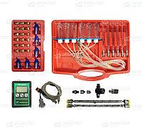 DL-UNI20006, Комплект для измерения давления топлива в системах CR, FSI.