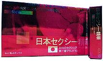 Япония возбуждающая жидкость для женщин, жидкость 6мл*8 флаконов, 150гр