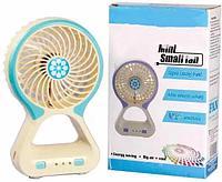 Настольный (ручной) мини вентилятор USB HEJ (Mini Small fan) HJ-5023 аккумуляторный
