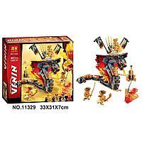 Конструктор Ниндзяго Огненный кинжал, Lari 11329, аналог LEGO 70674