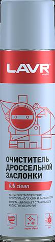 Очиститель карбюратора и дросселя LAVR Carburetor and throttle cleaner 400мл (аэрозоль), фото 2