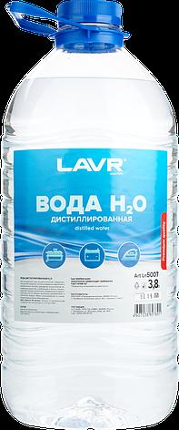 Вода дистиллированная LAVR Distilled Water 10л, фото 2