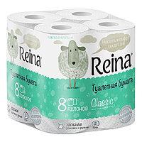 Туалетная бумага Reina Classic 8 рулонов 2 слоя