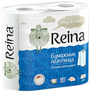 Бумажные полотенца Reina 2 рулона в упаковке 2 слоя