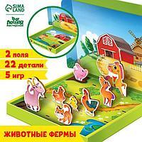 Обучающий набор «Животные фермы»
