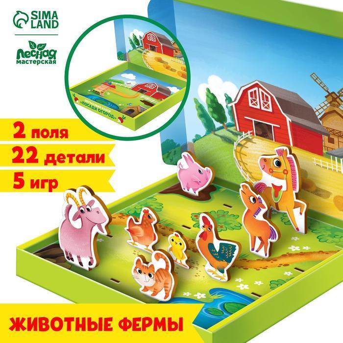 Обучающий набор «Животные фермы» - фото 1