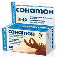 Комплекс лекарственных трав Ренессанс Сонатон, 60 таблеток
