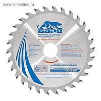 Пильный диск по дереву БАРС, 185 x 20/16 мм, 24 твердосплавных зуба