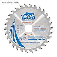 Пильный диск по дереву БАРС, 190 x 30 мм, 48 твердосплавных зубъев