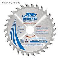 Пильный диск по дереву БАРС, 200 x 32/30 мм, 24 твердосплавных зуба