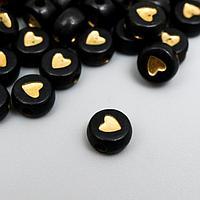 "Набор бусин для творчества пластик ""Золотое сердце на круге"" 20 гр 0,7х0,7х0,4 см"