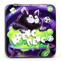 Настольная игра 'Пластиковые кубики. Крекс пекс' жестяная коробочка 03575