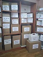 Кoробки картонные, размер 52*60*15