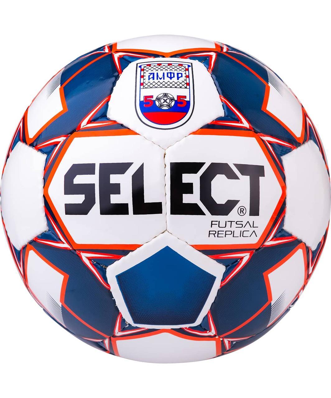 Мяч футзальный Replica АМФР, бел/син/красный Select