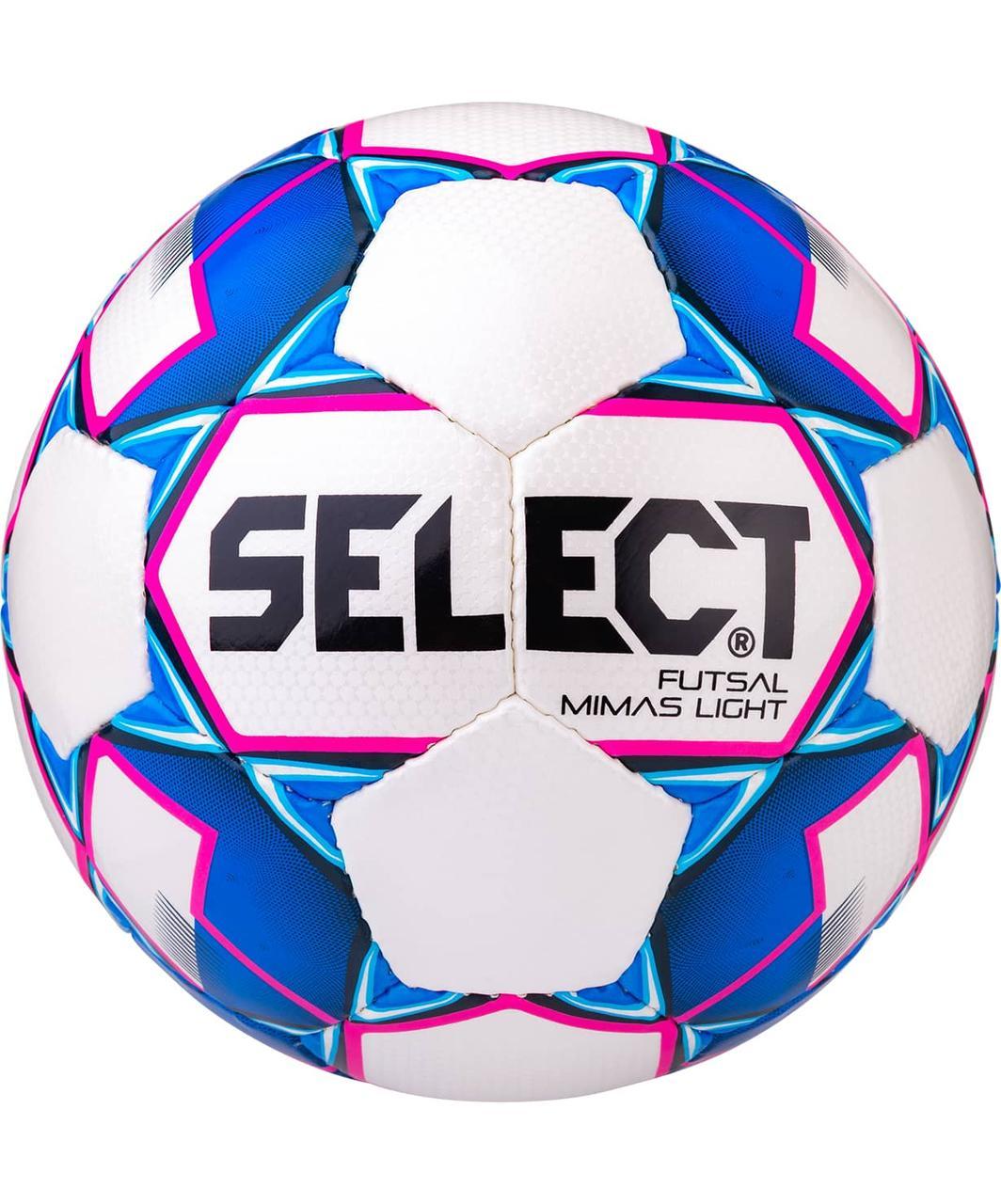 Мяч футзальный Futsal Mimas Light 852613, №4, белый/синий/розовый Select
