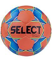 Мяч футзальный Futsal Street 13 850218, №4, красный/синий/зеленый Select