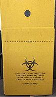 Коробка КБУ для безопасной утилизации медицинских отходов 20литров