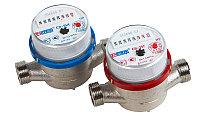 Eco Meter - Счетчик воды ду 15 с импульсным выходом, класс - В