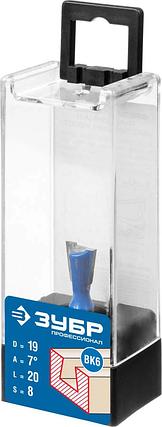 """Фреза пазовая фасонная """"Ласточкин Хвост"""", ЗУБР 19 x 20 мм, угол 7°, серия """"Профессионал"""" (28748-19), фото 2"""