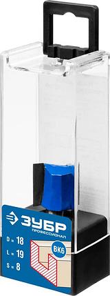 """Фреза пазовая прямая, ЗУБР 18 x 19 мм, хвостовик 8 мм, серия """"Профессионал"""" (28753-18-19), фото 2"""