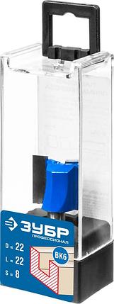 """Фреза пазовая прямая, ЗУБР 22 x 22 мм, хвостовик 8 мм, серия """"Профессионал"""" (28753-22-22), фото 2"""