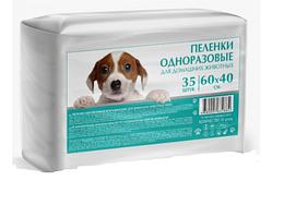Пеленки одноразовые для домашних животных 60*40, 35 шт