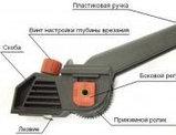 Стриппер кабельный SNR-STP-C1, фото 3