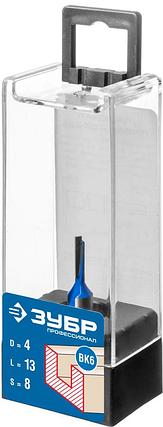 """Фреза пазовая прямая, ЗУБР 4 x 13 мм, хвостовик 8 мм, серия """"Профессионал"""" (28753-4-13), фото 2"""