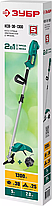 Коса сетевая ЗУБР 1300 Вт, ш/с 38/25 см (КСВ-38-1300), фото 3