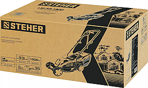 Газонокосилка сетевая STEHER (Штехер) 1300 Вт, 330 мм (LM-33-1300), фото 3
