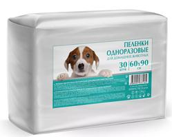 Пеленки одноразовые для домашних животных 60*90, 30 шт