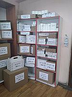 Кoробки картонные, размер 32*12*24. 33*26*8