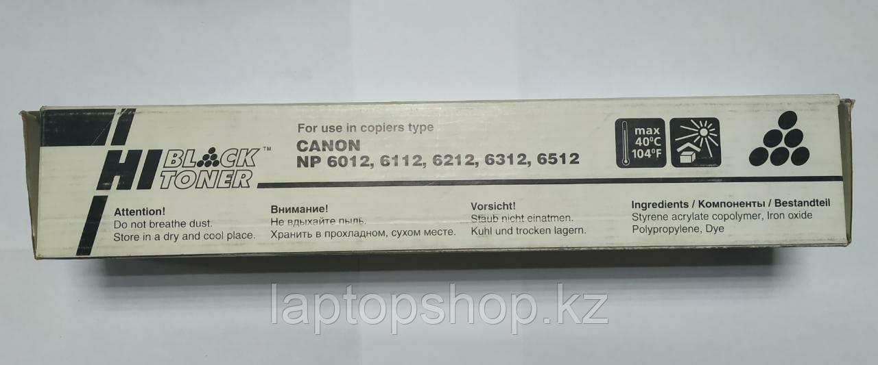 Тонер Canon NP-6012/6212/6612 туба
